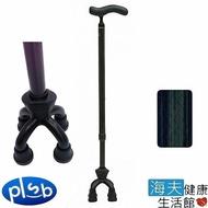 【海夫健康生活館】適馬醫療用手杖 勝邦福樂智 碳纖維 可動式 四點式 拐杖(74-MC-3)