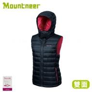 【Mountneer 山林  女 750FP雙面穿羽絨背心《黑色》】32V10//保暖背心/連帽背心
