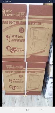 鍋寶 7L 數位觸控健康氣炸鍋 (AF-7071BA)=2800免運-現貨出出出
