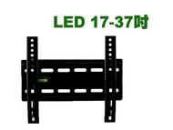 JAZZWAY  ITW-1737  (17-37吋) LCD LED 液晶電視壁掛架 小尺寸固定式