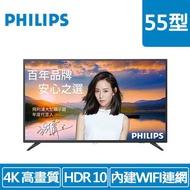 PHILIPS 55型 55PUH6193 55吋液晶電視 全新福利機,不含遙控器及視訊盒,需自行安裝