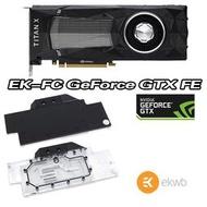 EK-FC GeForce GTX FE 公版1070(TI)/1080(TI)泰坦XP 顯卡水冷頭