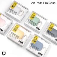【犀牛盾】 AirPods Pro、AirPods第1代/第2代 防摔保護殼套 耳機殼 (含扣環)