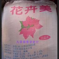 25公斤花卉美培養土
