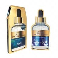 韓國預購,AHC黃金溫感保濕面膜5入