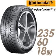 【德國馬牌】 PC6-235/60/18 操控舒適胎 輪胎 車麗屋