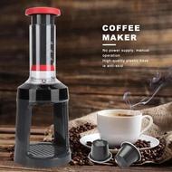 เครื่องทำกาแฟเนสเพรสโซมือกดประเภทบ้านเครื่องชงกาแฟด้วยตัวเอง Fit สำหรับ K-Cup กาแฟแคปซูลแป้ง Cafeterae เครื่องมือ