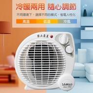 【LAPOLO】兩用智慧暖風機(LA-9701)