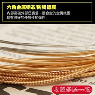 guitar string Yamaha beta guitar string set6Root folk songs do not hurt the hand single string acoustic guitar string string xuan line a full set of single root