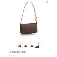 韓希•LV 手拿包 肩背包 Louis Vuitton M40712