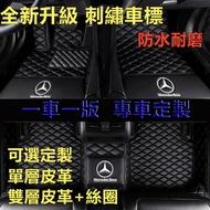 全包踏墊後廂墊Mazda 馬自達Mazda 6 Mazda 3 CX-5 Mazda 323 CX-9 汽車踏墊/腳墊