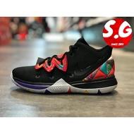 S.G NIKE KYRIE 5 GS IRVING CNY 新年 黑 彩虹 籃球鞋 大童 女鞋 AQ2456-010