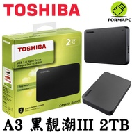 Toshiba 東芝 A3 Canvio Basics 黑靚潮III 三代 2TB 2T 2.5吋 行動硬碟 外接式硬碟