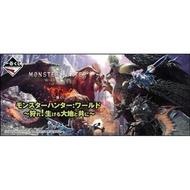 預購 日本 魔物獵人 一番賞 Monster Hunter 代抽 魔物獵人:世界  滅盡龍 回復蜜蟲