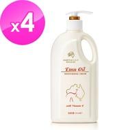 【澳洲G&M】鴯鶓油滋潤保濕霜含維他命E (家庭號) 500g/瓶 -4入組