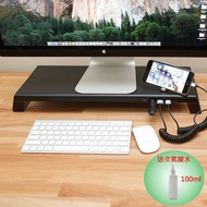 【送次氯酸水】MONITORMATE miniS 多功能螢幕架 桌板 散熱 耐重 鍵盤滑鼠收納 USB擴充 電腦架