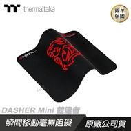 曜越 Tt eSPORT DASHER 競速者  Mini 迷你 電競滑鼠墊 (澳洲版鼠墊)