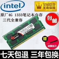 DDR3 1333 package email 4G notebook memory-generation fully-compatible computer 4G 8G 1600 memory