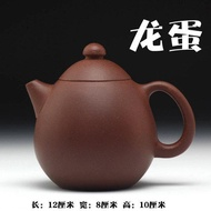 宜興紫砂壺全手工特價 茶壺茶具質感強烈 明砂龍蛋280cc