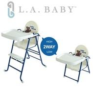 【美國 L.A. Baby】折疊式高低可調兩用嬰兒餐椅/兒童餐椅(6個月-5歲皆適用-海軍藍)