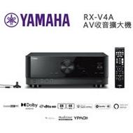YAMAHA 山葉 5.2 聲道 AV擴大機 RX-V4A