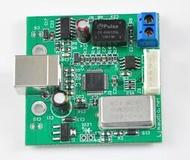 USB 轉 SPDIF 同軸 I2S處理器T