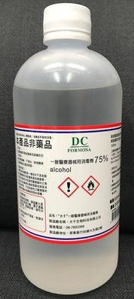【肽揚醫材】大千75% alcohol 酒精 一般醫療器械用消毒劑 500ml