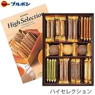 【江戶物語】Bourbon 北日本 High Selection 綜合餅乾禮盒 年節禮盒 日本進口 布如蒙 伴手禮