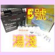 湯淺電池 湯淺 YUASA 全新 機車電池 YTX5L-BS 5號 機車 電池