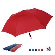 品牌傘現貨 三隻小熊加大大傘面 雨傘 超大傘面家庭傘  現領優惠券 威叔叔百貨城堡【H00051】
