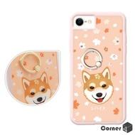 Corner4 iPhone SE第2代 / 8 / 7 4.7吋奧地利彩鑽雙料指環手機殼-柴犬