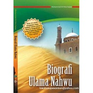 Biography Of Nahwu Ulama