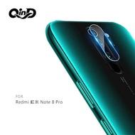 QinD Redmi 紅米 Note 8 Pro 鏡頭玻璃貼(兩片裝)