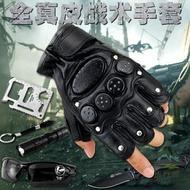 保暖真皮半指手套鉚釘朋克 戰術手套男戶外運動健身