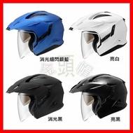㊣金頭帽㊣【免運+送原廠下巴】【瑞獅 ZEUS 613A ZS-613A 素色】多功能 雙層鏡片 越野 複合式 安全帽