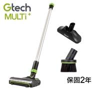 英國 Gtech 小綠 Multi Plus 原廠電動滾刷地板套件組 現貨