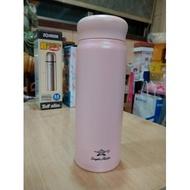 全新 Sengoku Aladdin 千石阿拉丁雙層不鏽鋼真空保溫瓶 480ml 台灣限定款