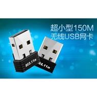 USB150M迷你MINI無線網卡隨身wifi發射/接收器桌上型電腦網卡