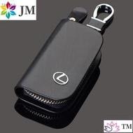 【現貨正品直銷】LEXUS 淩誌鑰匙皮套 CT200h LS430 IS250 IS250 RX350 NX200鑰匙