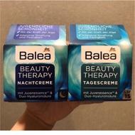 (現貨)Balea 緊緻保濕面霜 日霜/晚霜