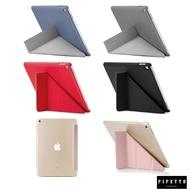 英國Pipetto iPad Air 10.5吋/iPad Pro 10.5吋 Origami 多角度 折疉 保護殼