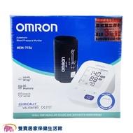 【來電特價送休閒毯】OMRON 歐姆龍血壓計 HEM-7156 手臂式血壓計 電子血壓計 上臂式血壓計 HEM7156