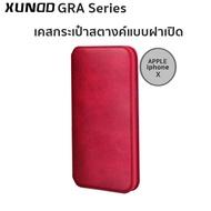 Xundd GRA Series เคสฝาพับกระเป๋าสตางค์ รองรับ Apple iphoneX Red