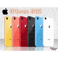全新 iPhone SE (2020) SE2 空機價 256GB 4.7吋 IP67防水防塵 18W快充 Qi無線充電