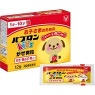 12包大正製藥小酒店朗小孩感冒微粒的880[小酒店朗感冒的諸症狀] okusuriyasan