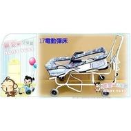 麗嬰兒童玩具館~台灣製.多功能豪華上下電動雙桿搖床彈床推車-可推