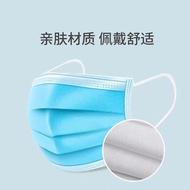 現貨【防塵口罩】๑口罩現貨】一次性防護口罩男女通用熔噴布防塵民用學生口罩非醫用