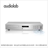 audiolab 8200CD V12E CD撥放器 - 麥士音響
