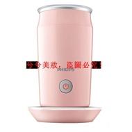 飛利浦 CA6500多功能咖啡奶泡機 電動牛奶花式咖啡奶泡器