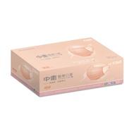 中衛 醫療口罩-裸橙1盒入(30片/盒) 蝦皮24h 現貨
